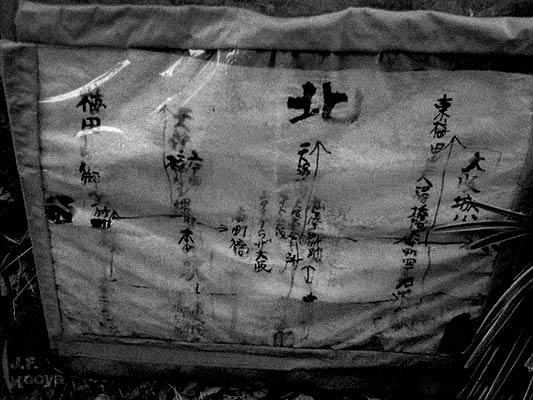 tizu by J.F.Kooya