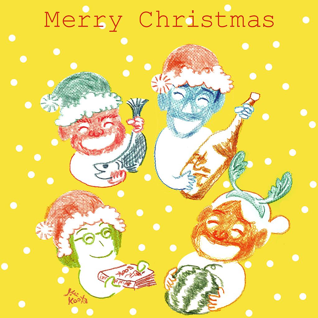 「ショップローカルアワード2018」に入選した私のイラストレーション作品「地元のお店」クリスマス・バージョンです。サンタ帽を被った書店・鮮魚店・酒屋、トナカイの角に見立てた大根の葉を頭に装着した八百屋、それぞれのお店の方たちが商品を手に笑っているところです。
